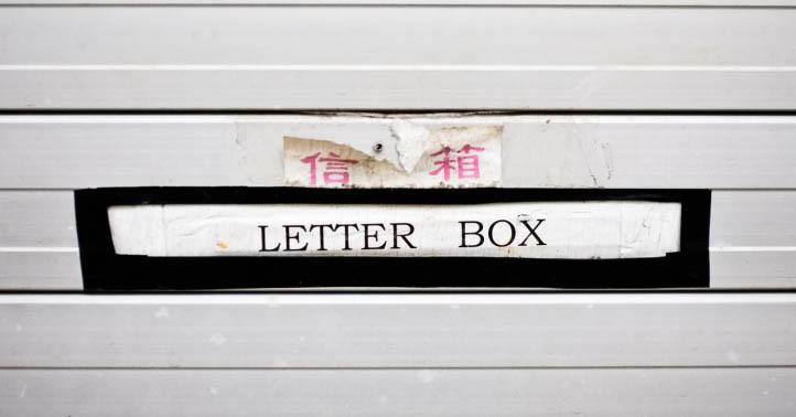 יצירת כתובת אימייל אישית לאתר
